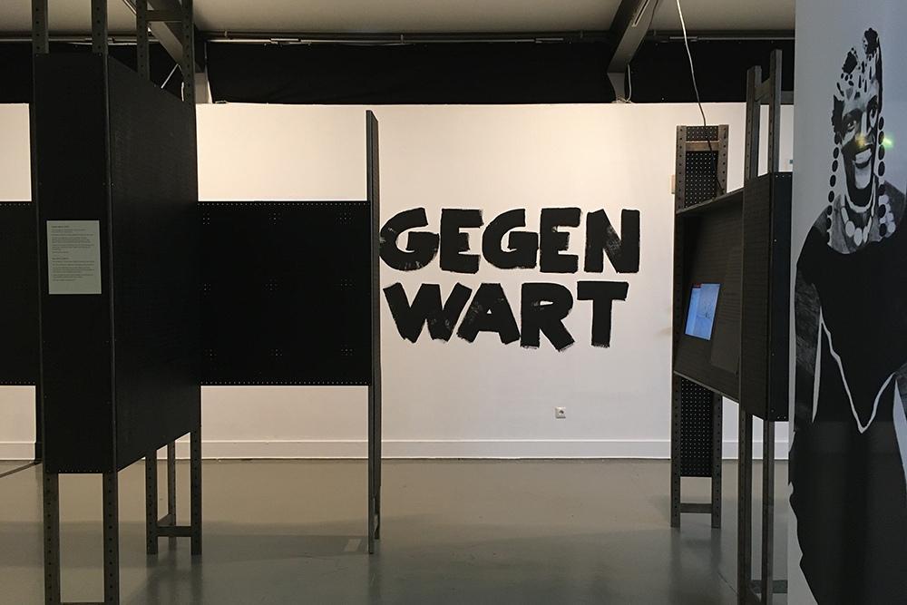 CCL-Web-Open-Mondays-Museum-der-Arbeit-02.JPG
